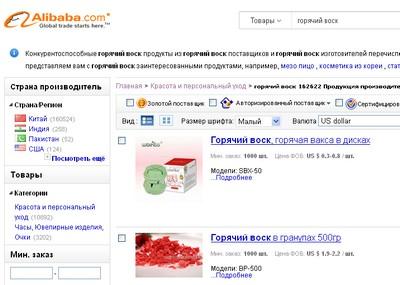 edf84e1ce36b1 Магазин Алибаба – сим-сим откройся!